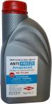 Μη τοξικό αντιψυκτικό υγρό  προπυλενογλυκόλης για τους -18οC 1kg.